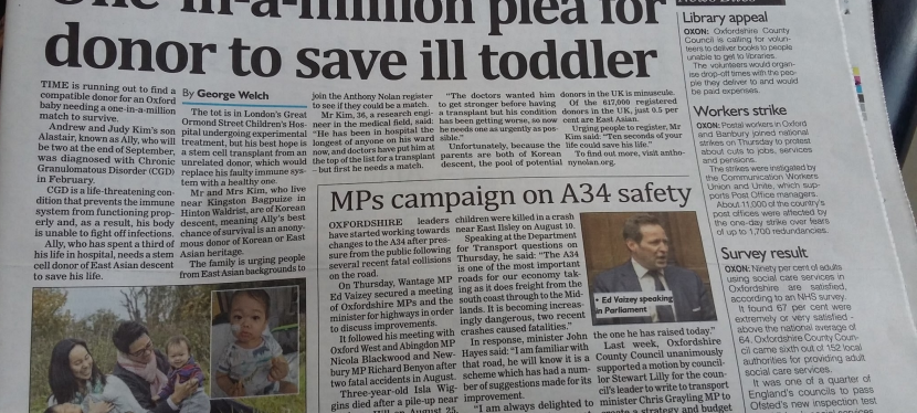 Oxfordshire Guardian newspaperarticle!