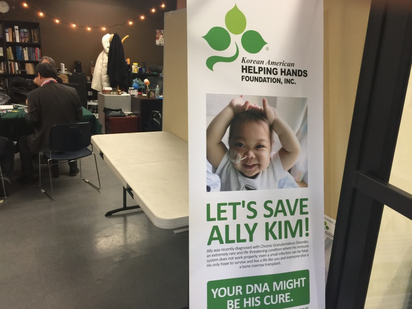 More Ways to Help Ally