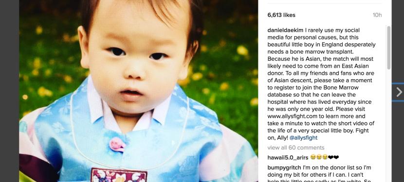 Daniel Dae Kim supportsAlly!